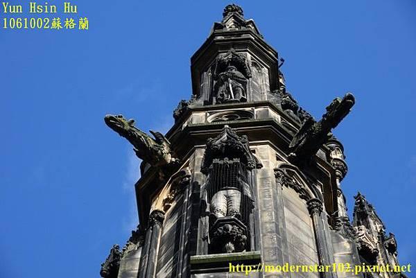 1061002蘇格蘭DSC00329 (640x427).jpg