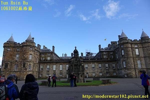 1061002蘇格蘭DSC00367 (640x427).jpg