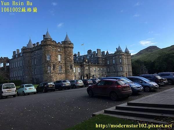 1061002蘇格蘭IMG_5029 (640x480).jpg