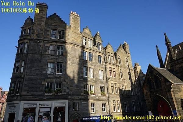 1061002蘇格蘭DSC00754 (640x427).jpg