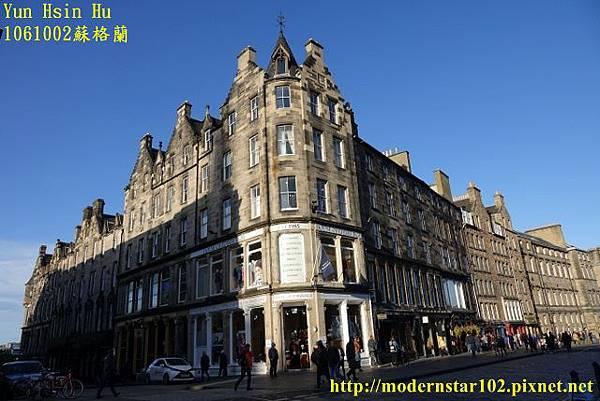 1061002蘇格蘭DSC00785 (640x427).jpg