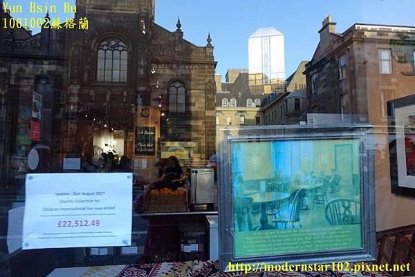 1061002蘇格蘭DSC00978 (640x427).jpg