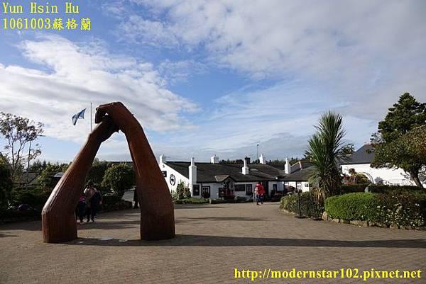 1061003蘇格蘭DSC01038 (640x427).jpg