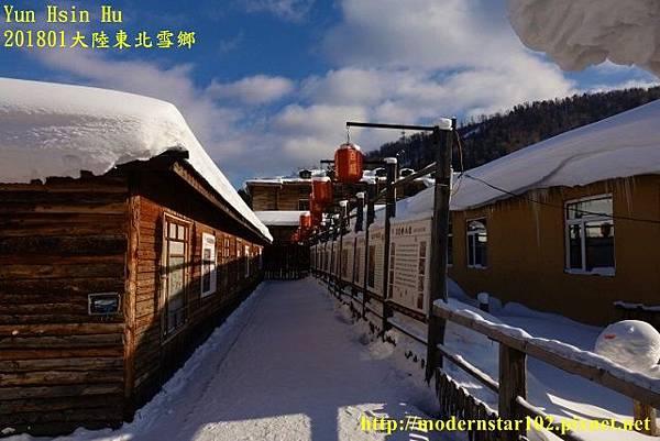 20170103-11雪鄉DSC09944 (640x427).jpg