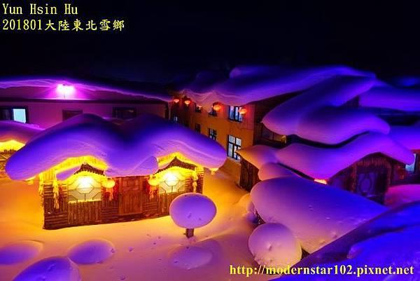 20170103-11雪鄉DSC01237 (640x427).jpg