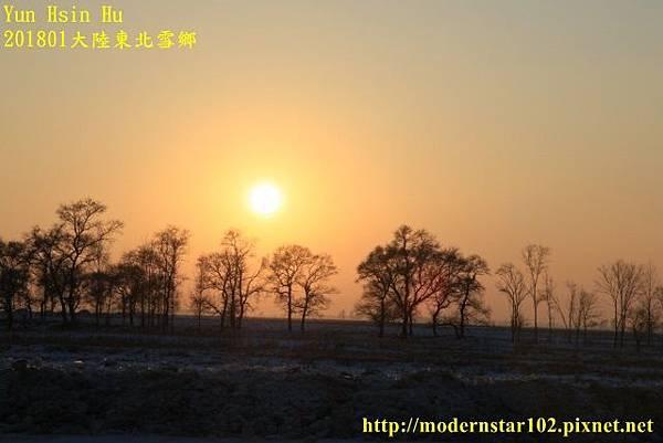 20170103-04霧淞島894A7916 (640x427).jpg