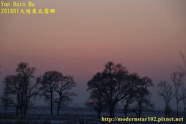 20170103-04霧淞島894A8014 (640x427).jpg