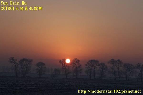 20170103-04霧淞島894A8120 (640x427).jpg