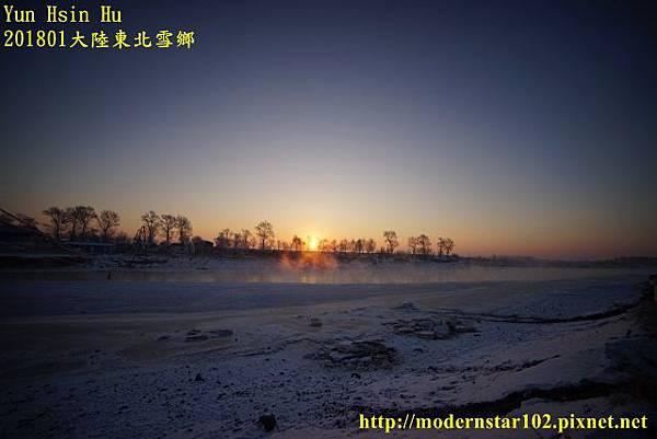 20170103-04霧淞島DSC02415 (640x427).jpg