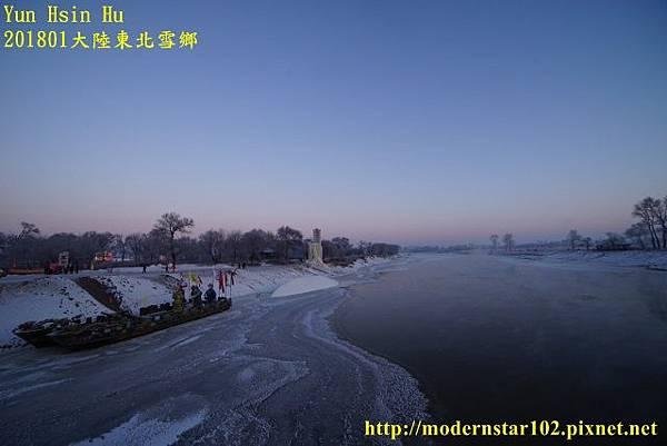 20170103-04霧淞島DSC02396 (640x427).jpg