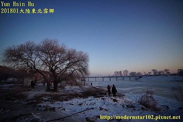 20170103-04霧淞島DSC02421 (640x427).jpg