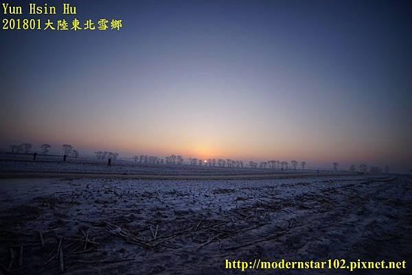 20170103-04霧淞島DSC02523 (640x427).jpg