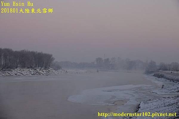 20170103-04霧淞島DSC08680 (640x427).jpg
