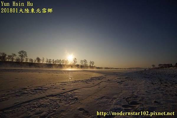 20170103-04霧淞島DSC02533 (640x427).jpg