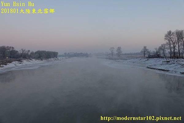 20170103-04霧淞島DSC08691 (640x427).jpg