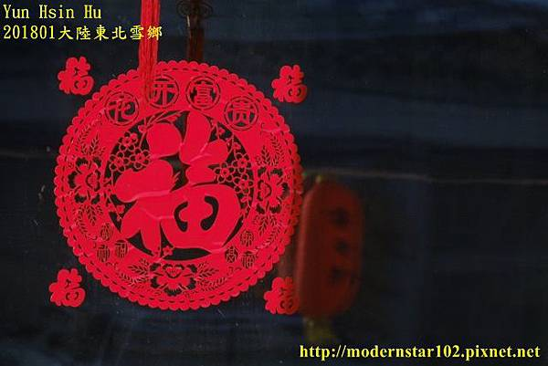 20170103-04霧淞島DSC09399 (640x427).jpg