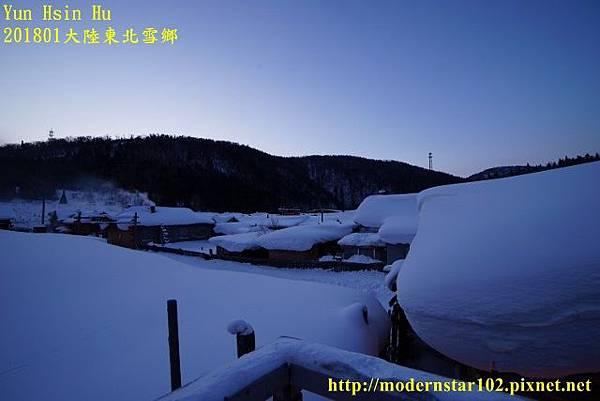201801雪鄉1DSC02833 (640x427).jpg
