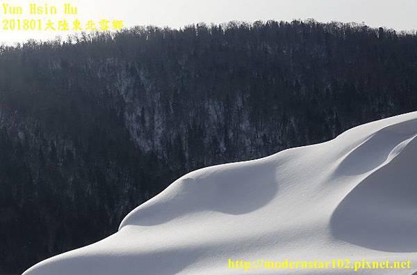201801雪鄉2DSC00332 (640x421).jpg