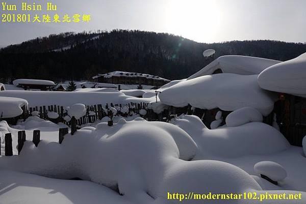 201801雪鄉2DSC00339 (640x427).jpg