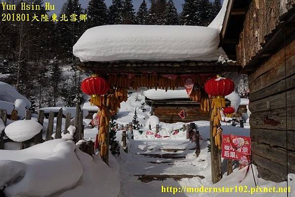 201801雪鄉2DSC00329 (640x427).jpg