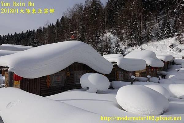 201801雪鄉2DSC00350 (640x427).jpg