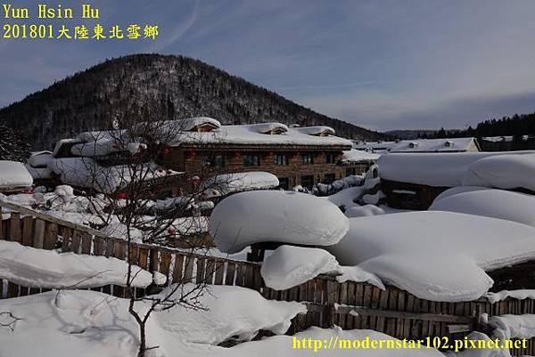 201801雪鄉2DSC00368 (640x427).jpg