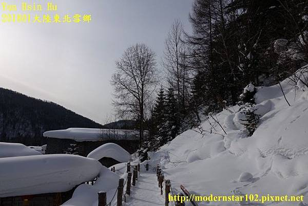 201801雪鄉2DSC00383 (640x427).jpg