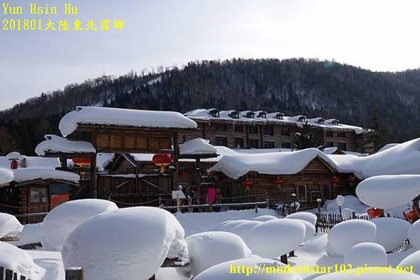 201801雪鄉2DSC00505 (640x427).jpg
