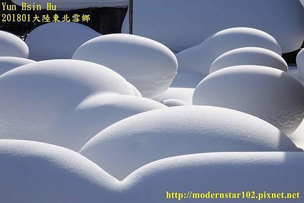 201801雪鄉2DSC00608 (640x427).jpg