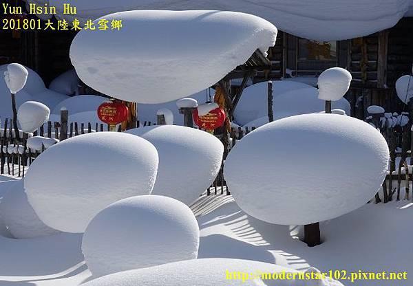 201801雪鄉2DSC00612 (640x443).jpg