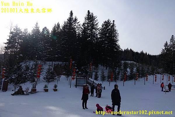 201801雪鄉2DSC00688 (640x427).jpg