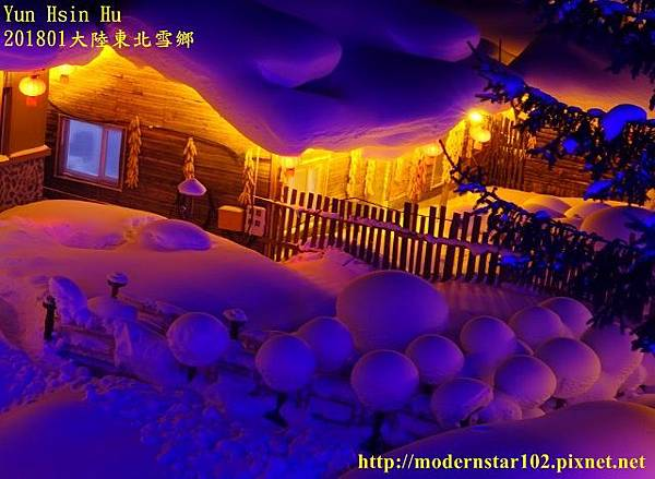 201801雪鄉2DSC01203 (640x468).jpg