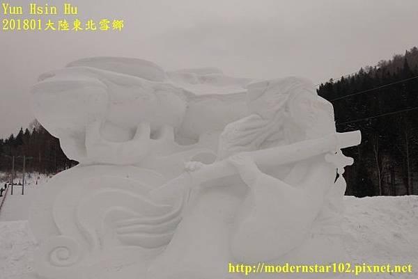 201801雪鄉3DSC01532 (640x427).jpg