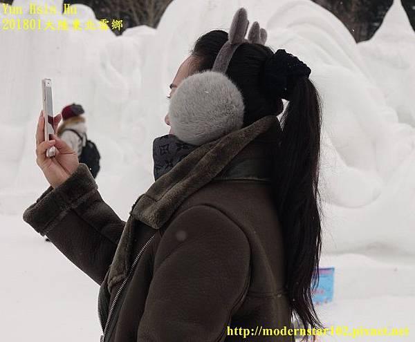 201801雪鄉3DSC01504 (640x528).jpg