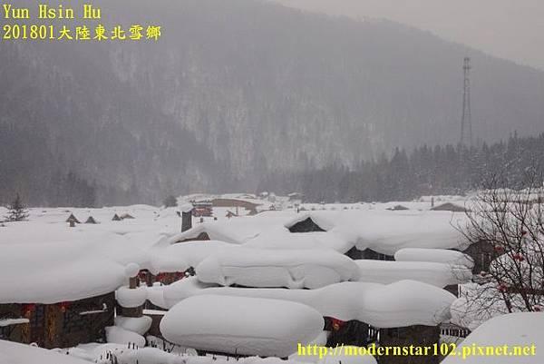 201801雪鄉3DSC01591 (640x427).jpg