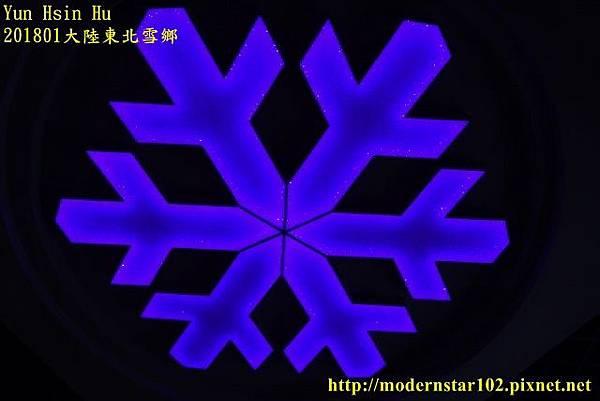 201801雪鄉3DSC01622 (640x427).jpg