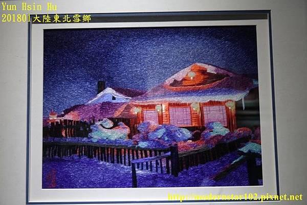 201801雪鄉3DSC01744 (640x427).jpg