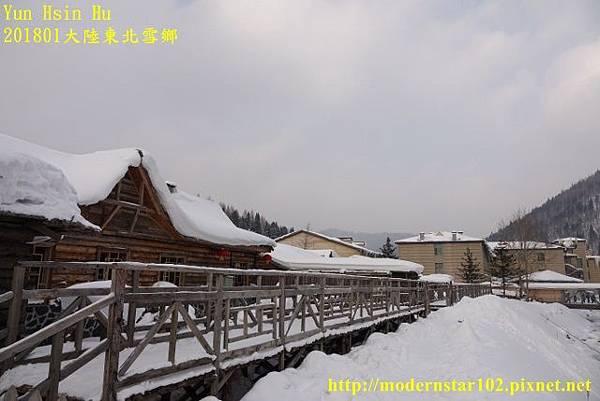 201801雪鄉3DSC01760 (640x427).jpg
