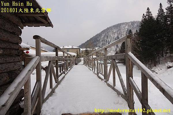 201801雪鄉3DSC01778 (640x427).jpg