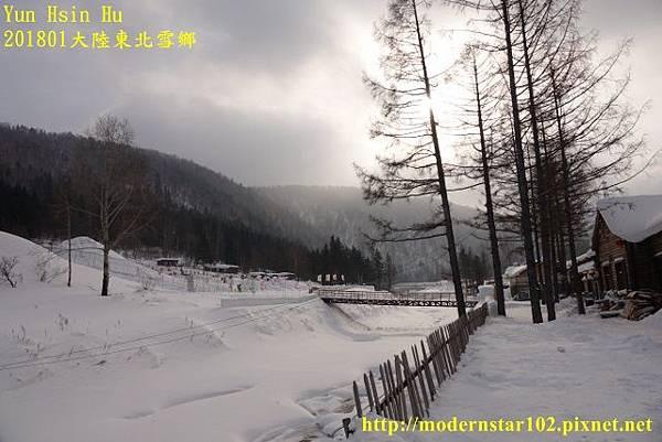 201801雪鄉3DSC01761 (640x427).jpg