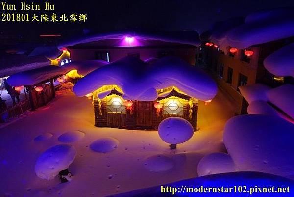 201801雪鄉3DSC01850 (640x427).jpg
