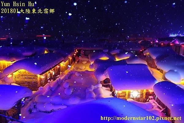 201801雪鄉3DSC01858 (640x427).jpg