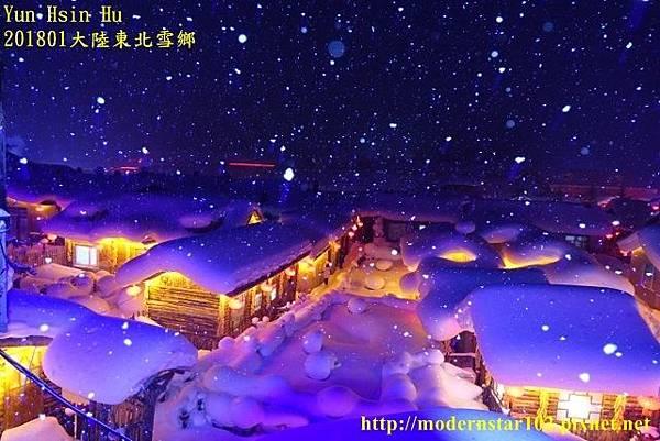 201801雪鄉3DSC01865 (640x427).jpg