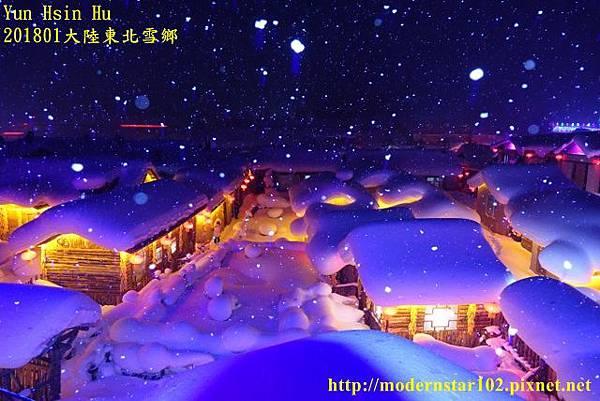 201801雪鄉3DSC01868 (640x427).jpg