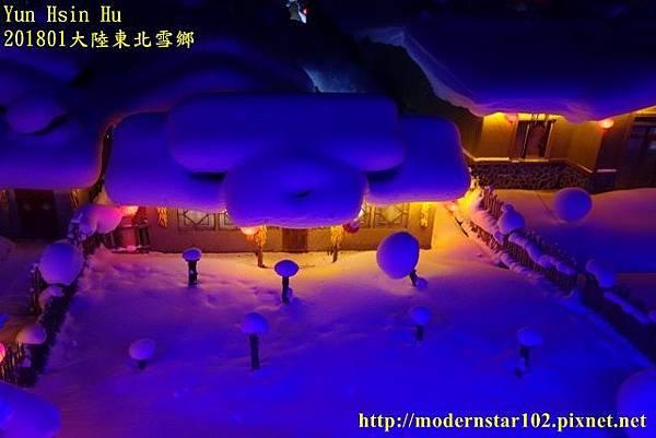 201801雪鄉3DSC01899 (640x427).jpg
