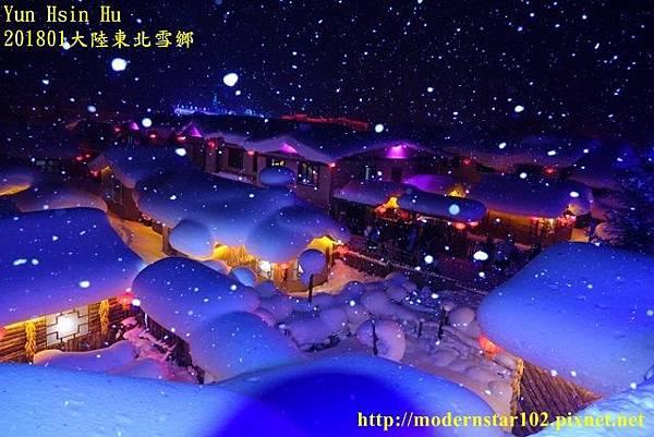 201801雪鄉3DSC01870 (640x427).jpg