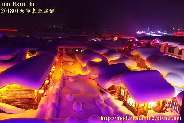 201801雪鄉3DSC01881 (640x427).jpg