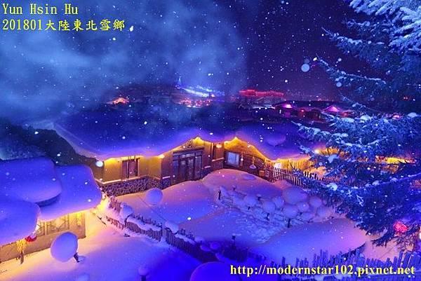 201801雪鄉3DSC01908 (640x427).jpg