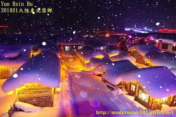 201801雪鄉3DSC01912 (640x427).jpg