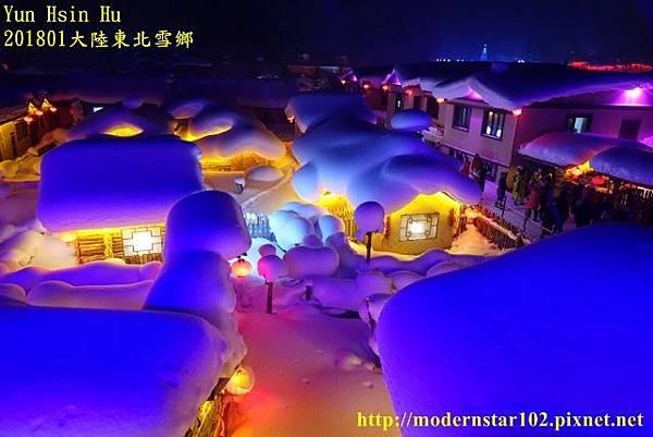 201801雪鄉3DSC01919 (640x427).jpg